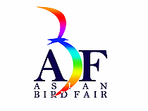 Лопатень на Asian Bird Fair в г. Ульсан, Республика Корея.